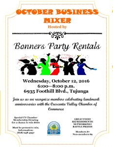 Mixer at Bonner's Equipment Rental @ Bonner's Equipment Rental | Los Angeles | California | United States