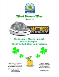 Mattress Depot March 2018 Mixer